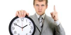 Правильно разпоряжаться временем