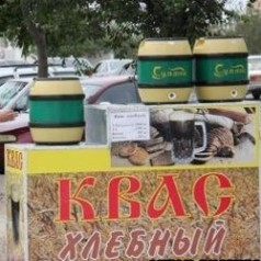 Оборудование для розлива жидкостей купить - Биржа