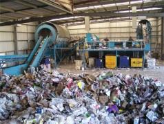 Скачать бесплатно бизнес план по переработке бытовых отходов