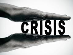 Кризис 2018