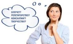 Идеи бизнес на дому для женщин