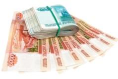 Какой бизнес можно открыть на 100 тысяч рублей