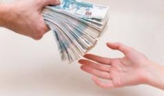 АО - Кредиты наличными, вклады, карты на самых