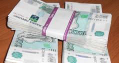 Как заработать 300000 рублей срочно?