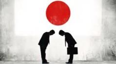 Бизнес с Японией