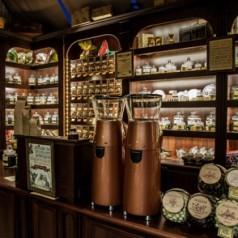 Скачать бесплатно бизнес план чайного магазина