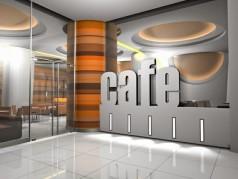 Скачать бесплатно бизнес план кафе быстрого питания