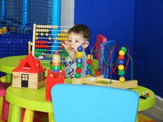 Скачать бесплатно бизнес план детского развивающего центра
