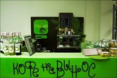 Скачать бесплатно бизнес план стационарной кофейни