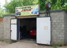Идеи малого бизнеса в гараже