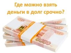 Каспий банк кредит калькулятор онлайн